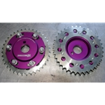 Cam Gears, SR motors (+/-10*) - Adjustable