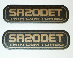 Emblem, SR20DET Twin Cam Turbo